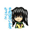 篠鷺 雪ちゃん(Part2)(個別スタンプ:22)