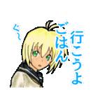 篠鷺 雪ちゃん(Part2)(個別スタンプ:23)