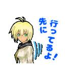 篠鷺 雪ちゃん(Part2)(個別スタンプ:24)