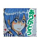 篠鷺 雪ちゃん(Part2)(個別スタンプ:27)