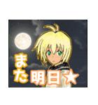 篠鷺 雪ちゃん(Part2)(個別スタンプ:32)