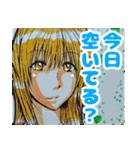 篠鷺 雪ちゃん(Part2)(個別スタンプ:34)