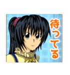 篠鷺 雪ちゃん(Part2)(個別スタンプ:36)
