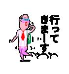 キュート ジジイ 6(個別スタンプ:05)