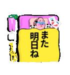 キュート ジジイ 6(個別スタンプ:40)