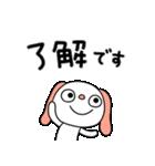 ふんわかイヌ(基本セット)(個別スタンプ:01)