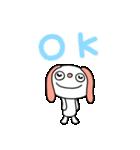 ふんわかイヌ(基本セット)(個別スタンプ:03)