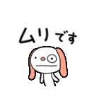 ふんわかイヌ(基本セット)(個別スタンプ:04)