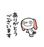 ふんわかイヌ(基本セット)(個別スタンプ:05)