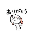 ふんわかイヌ(基本セット)(個別スタンプ:06)