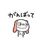 ふんわかイヌ(基本セット)(個別スタンプ:07)
