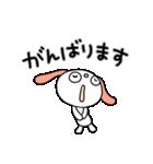 ふんわかイヌ(基本セット)(個別スタンプ:08)