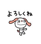 ふんわかイヌ(基本セット)(個別スタンプ:10)