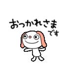 ふんわかイヌ(基本セット)(個別スタンプ:11)