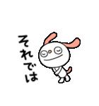 ふんわかイヌ(基本セット)(個別スタンプ:12)