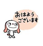 ふんわかイヌ(基本セット)(個別スタンプ:13)