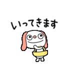 ふんわかイヌ(基本セット)(個別スタンプ:14)