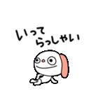 ふんわかイヌ(基本セット)(個別スタンプ:15)