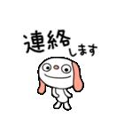 ふんわかイヌ(基本セット)(個別スタンプ:16)