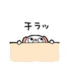 ふんわかイヌ(基本セット)(個別スタンプ:17)
