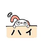 ふんわかイヌ(基本セット)(個別スタンプ:18)