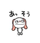 ふんわかイヌ(基本セット)(個別スタンプ:19)