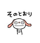 ふんわかイヌ(基本セット)(個別スタンプ:20)