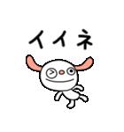 ふんわかイヌ(基本セット)(個別スタンプ:21)