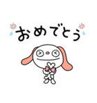 ふんわかイヌ(基本セット)(個別スタンプ:22)