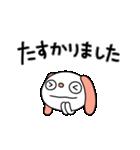 ふんわかイヌ(基本セット)(個別スタンプ:24)