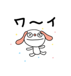 ふんわかイヌ(基本セット)(個別スタンプ:26)