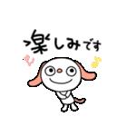 ふんわかイヌ(基本セット)(個別スタンプ:27)