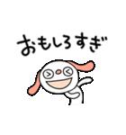ふんわかイヌ(基本セット)(個別スタンプ:28)