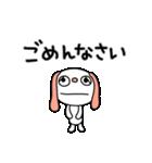 ふんわかイヌ(基本セット)(個別スタンプ:29)