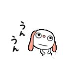 ふんわかイヌ(基本セット)(個別スタンプ:32)