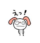 ふんわかイヌ(基本セット)(個別スタンプ:33)