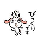 ふんわかイヌ(基本セット)(個別スタンプ:34)