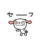 ふんわかイヌ(基本セット)(個別スタンプ:36)