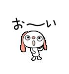 ふんわかイヌ(基本セット)(個別スタンプ:37)