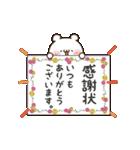 感謝のキモチいろいろ♡父の日母の日にも♡(個別スタンプ:03)