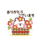 感謝のキモチいろいろ♡父の日母の日にも♡(個別スタンプ:04)