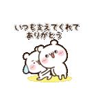 感謝のキモチいろいろ♡父の日母の日にも♡(個別スタンプ:06)