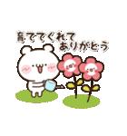 感謝のキモチいろいろ♡父の日母の日にも♡(個別スタンプ:07)