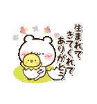 感謝のキモチいろいろ♡父の日母の日にも♡(個別スタンプ:08)