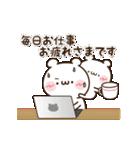 感謝のキモチいろいろ♡父の日母の日にも♡(個別スタンプ:12)