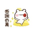 感謝のキモチいろいろ♡父の日母の日にも♡(個別スタンプ:13)