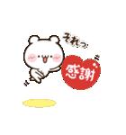 感謝のキモチいろいろ♡父の日母の日にも♡(個別スタンプ:14)