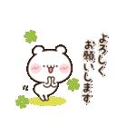 感謝のキモチいろいろ♡父の日母の日にも♡(個別スタンプ:16)