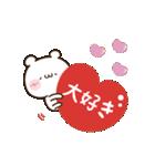 感謝のキモチいろいろ♡父の日母の日にも♡(個別スタンプ:20)