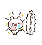 感謝のキモチいろいろ♡父の日母の日にも♡(個別スタンプ:22)
